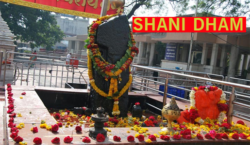 about locations of Shani Dham in India, Shani Temples in India, Shani