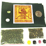 Shani Daan Package