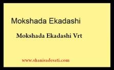 Mokshada Ekadasi Fast